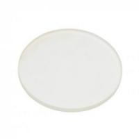 Защитный колпак ProFoto Матовое стекло для моноблоков D1 и B1 (-300K) 331526
