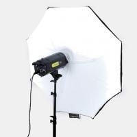 Зонт Lastolite LU3226F фотозонт-софтбокс 93 см