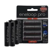 Panasonic Eneloop Pro AA 2450 4BP (BK-3HCDE/4BE)