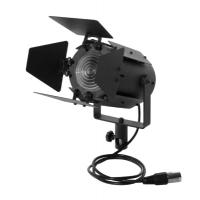 Светодиодный LED осветитель Rusray НК 25Р