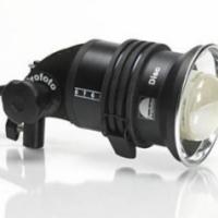 Генераторная голова ProFoto Pro-B Head plus UV Disk Reflector 900755