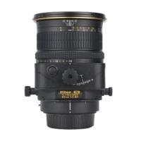 Nikon PC-E Micro 85mm f/2.8D